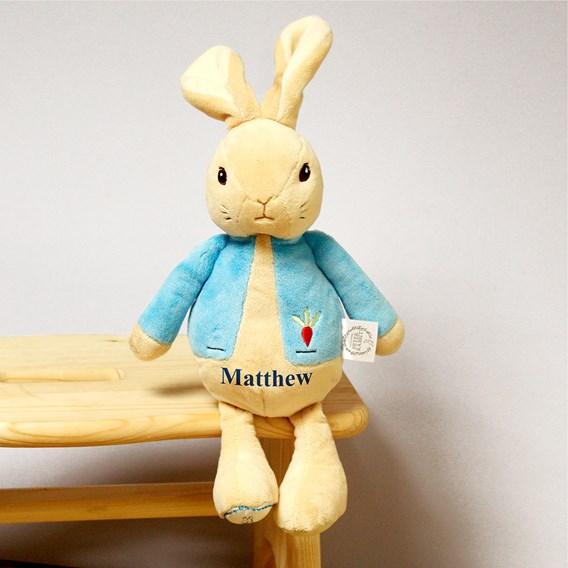 Personalised My 1st Peter Rabbit